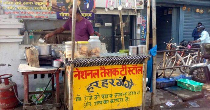 Tea-seller Gopal Prasad