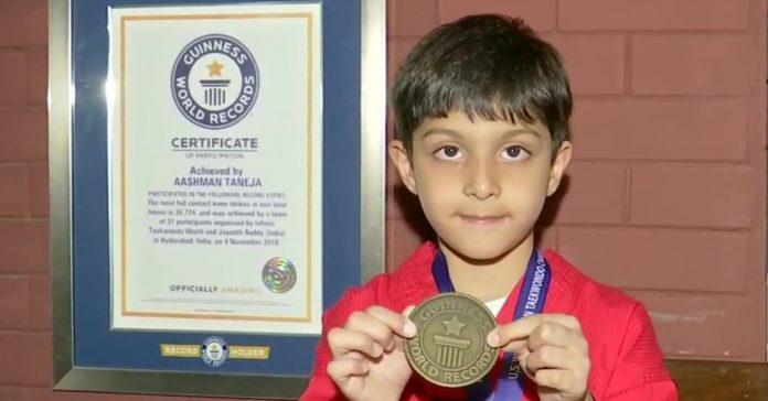 Aashman Taneja
