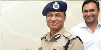 Haryana IPS