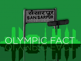 Olympic Fact