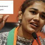 Babita Phogat posts religiously charged tweet