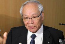Yoshitake Yokokura