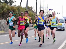 Ekiden is a long distance relay race conducted on roads and sees participation from all age groups that started in 1917. (Source: German Road Races)