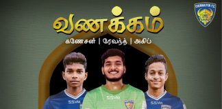 Chennaiyin FC - Ganesan Balaji, Aqib Nawab and BY Revanth