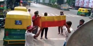 east-bengal-coffin
