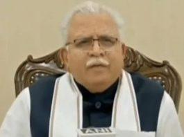 Haryana chief minister