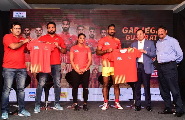 Gujarat Fortunegiants